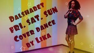 Dalshabet(달샤벳) _ FRI. SAT. SUN(금토일) Cover dance by Lika