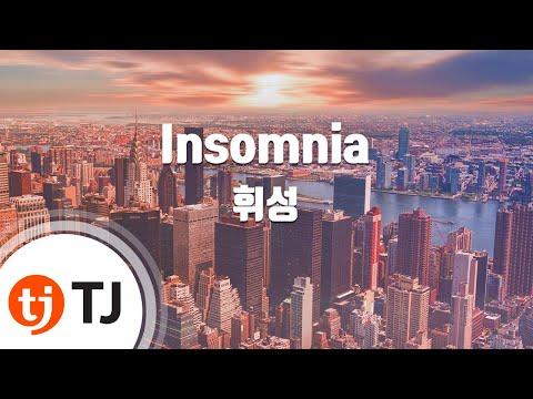 [TJ노래방] Insomnia(불면증) - 휘성 (Insomnia - Whee Sung) / TJ Karaoke