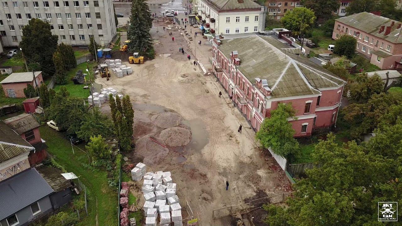 Процес реконструкції вулиці Гоголя. Ніжин, вересень 2021