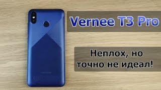 Бюджетник который не оправдал ожиданий   Vernee T3 Pro Обзор