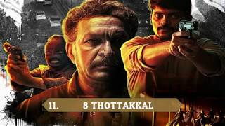 Most underrated movies | tamil movies | top 10 underrated tamil movies in 21st century