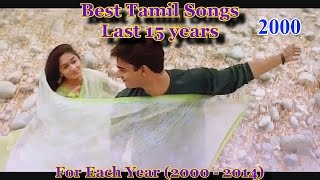 Best Tamil Songs - Last 15 Years (2000 - 2014) List