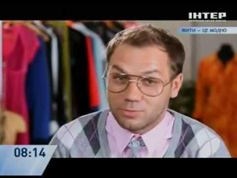видео: Как выбрать пуховик - Андре Тан - Интер