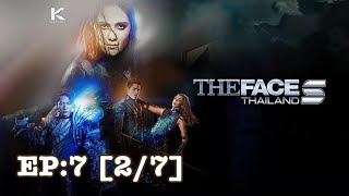 The Face Thailand Season5 Episode 7  [2/7]   13 เมษายน 2562