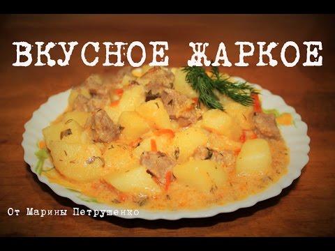 Мясо тушеное с картошкой в мультиварке редмонд рецепты с фото пошагово