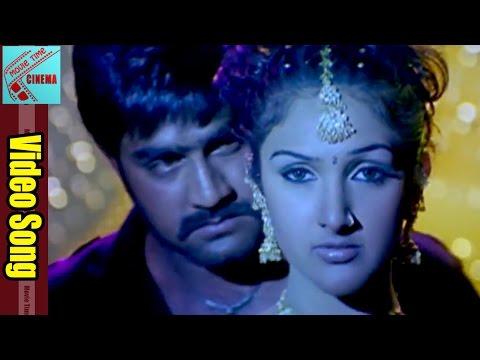 Dole Dole Video Song || Aadhi Lakshmi Movie || Srikanth, Naveen Vadde, Sridevi