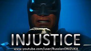 INJUSTICE 2 начинался с INJUSTICE GODS AMONG US - полное прохождение смотреть онлайн в хорошем качестве бесплатно - VIDEOOO