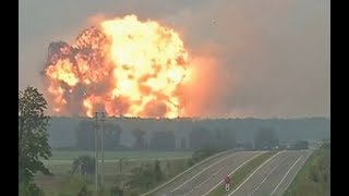 Украина,Винница. Взрывы на военных складах 27.09.2017