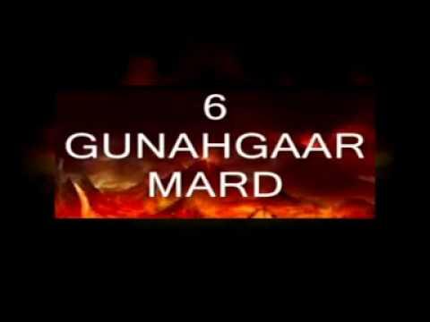 """6 गुनहगार मर्द"" 6 Gunahgar Mard || Taqreer || Islamic Devotional || Sonic Enterprise ||"