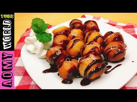 Doughnut Balls | Donut Holes | Easy Donut Recipe | YUMMY ❤