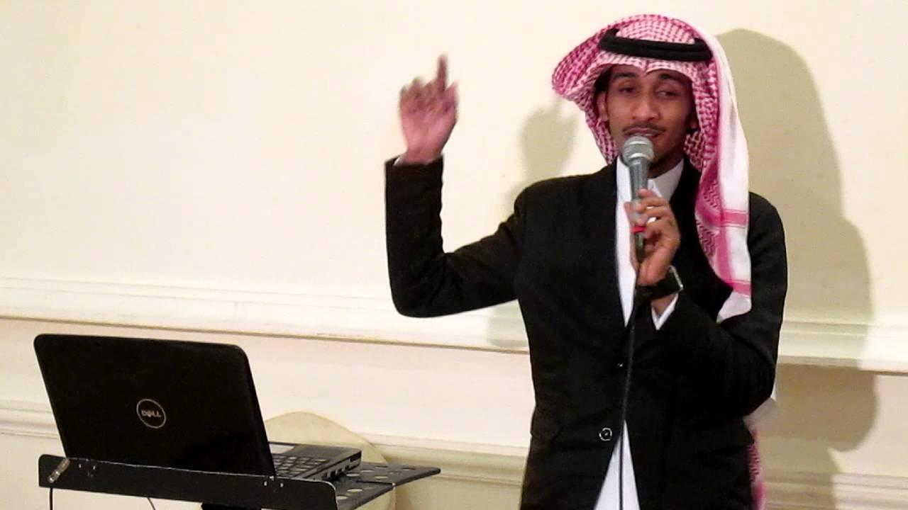 فيديو فهد الهايم بدون موسيفى ارسل سلامي Youtube
