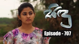 Sidu | Episode 707 23rd April 2019 Thumbnail