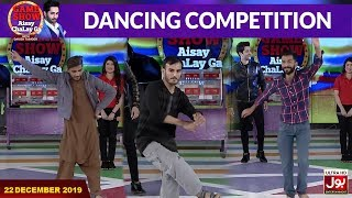 Dancing Competition In Game Show Aisay Chalay Ga With Danish Taimoor