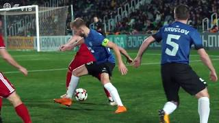 Georgia 2-0 Estonia 27.03.2018 (International friendly match)