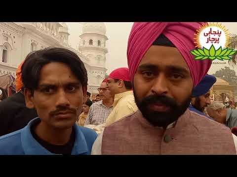 Gorinder Singh interview at Janam Asthan Baba Guru Nanak Nankana Sahib