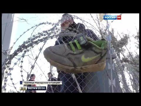 """Беженцы в Европе: корреспонденты """"Вестей"""" из эпицентра событий"""