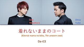 Download Lagu Da-iCE -「着れないままのコート / Kirenai mama no Coat」 Color-Coded Lyrics [Kanji/Romaji/English Translation] mp3