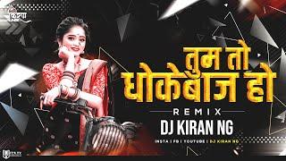 Tum To Dhokebaaz Ho DJ Remix | DJ Kiran NG