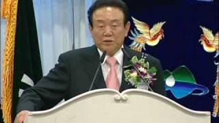 2008년도 정기총회_회장인사말 및 축사