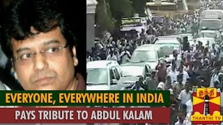 Everyone, Everywhere in India Pays Tribute to Former President APJ Abdul Kalam : Actor Vivek spl interview 30-07-2015