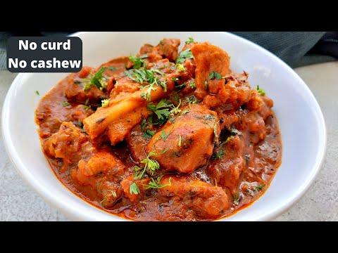 Dhaba Style Chicken Masala Curry - Quick Desi Chicken Curry - ढाबे वाली चिकन करी - Foodiefriend