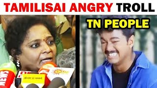 Doctor Tamilisai Troll | BJP Troll