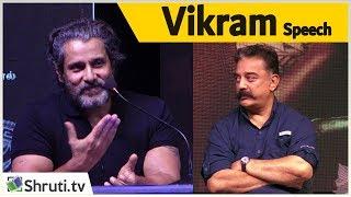 Vikaram MASS speech before Kamal Haasan | Kadaram Kondan Trailer launch
