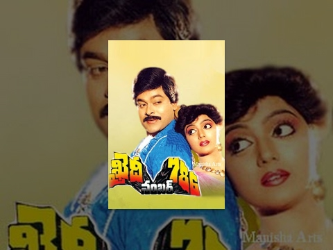 Khaidi No.786 Full Movie -  Chiranjeevi ( Khaidi No.150 Hero ), Bhanupriya