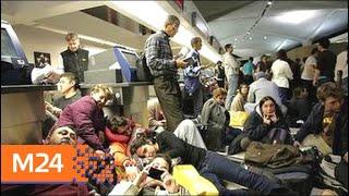 Смотреть видео Туристы более суток ждут вылета во Вьетнам из Шереметьева - Москва 24 онлайн