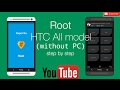 How to Root HTC All model (without PC) By The Thug