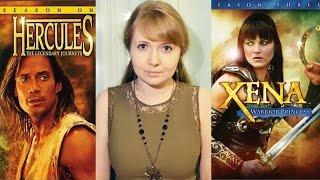 Культовые сериалы: Удивительные странствия Геракла и Зена - королева воинов