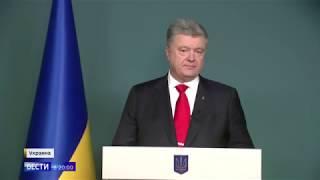СРОЧНО! На Украине ВСТУПАЕТ в силу военное положение