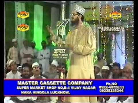 Mustafa Jaan-E-Alam Ki Jamali Aankhen By-Asad Iqbal | Full Naat | Insha Allah