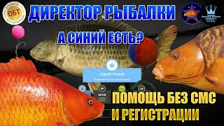 РУССКАЯ РЫБАЛКА 4 РР4 2 ТРОФЕЙНЫХ КАРПА НЕДОРЕДКИЙ КАРП С LEONARDO