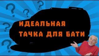 Идеальная тачка для твоего бати!  Nissan Pathfinder