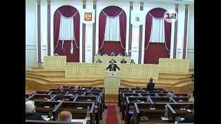 Последняя сессия ГосСобрания Марий Эл пятого созыва