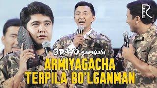 Bravo jamoasi - Armiyagacha terpila bo'lganman | Браво жамоаси - Армиягача терпила булганман