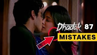 [FTWW] Dhadak movie mistakes | FilmyThings Wrong With Dhadak | LoopSin #7