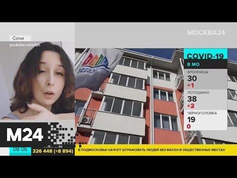 Что ждет москвичей на российских курортах - Москва 24