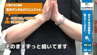 千代田区「秋葉原駅」周辺で病院の口コミを集めました