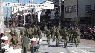 G141018 福知山駐屯地創立記念行事 市中行進