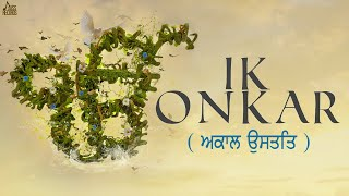 Ik Onkar  (Full Song)   Sharanjogi   Latest Punjabi Songs 2020   Jass Records