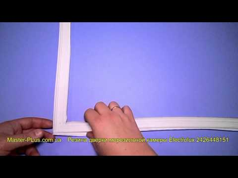 Как поменять резинку на холодильнике электролюкс видео