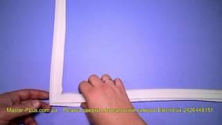 Обзор резины на дверку морозильной камеры холодильника Electrolux 2426448151