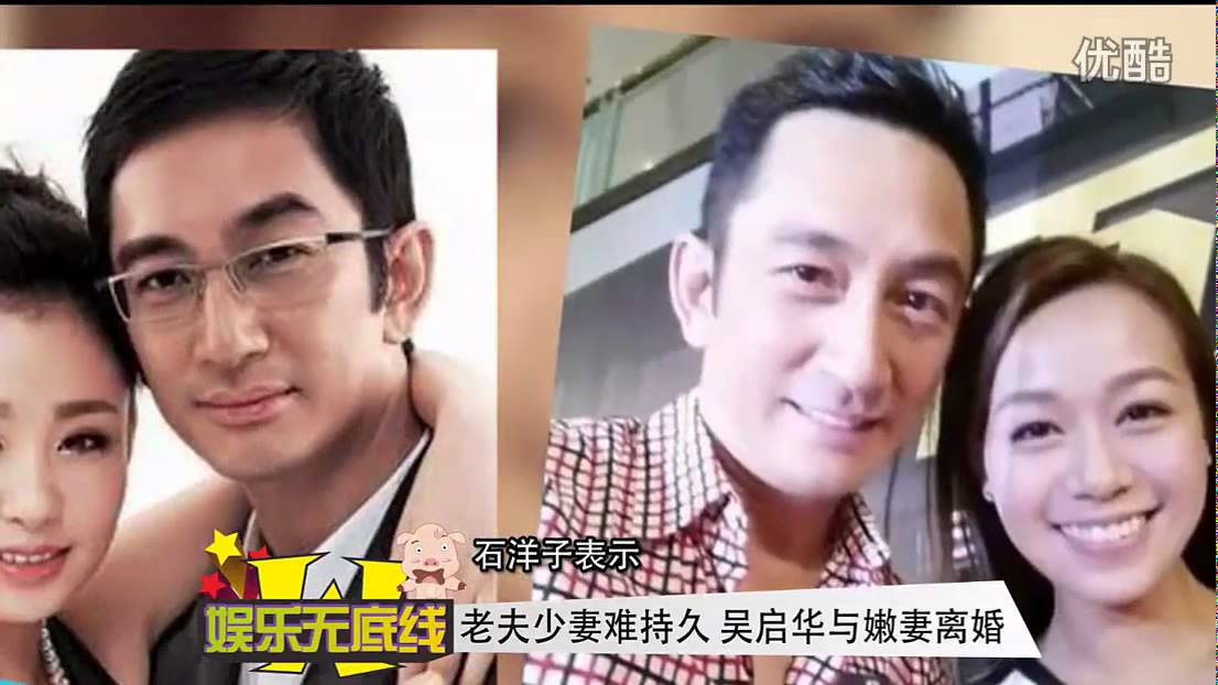 張歆藝楊樹鵬離婚 木子美說和男方有一腿 - YouTube