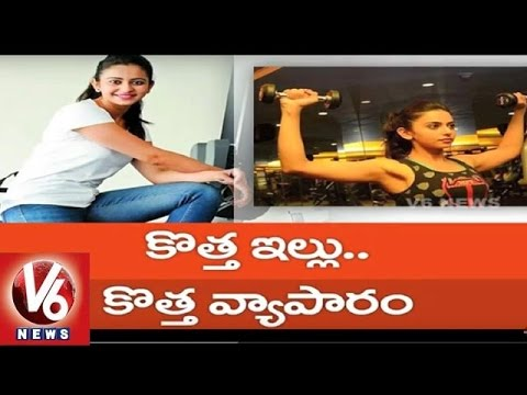 Rakul Preet Singh Launches Her First Business In Hyderabad | Fitness Club F45 | Tollywood Gossips