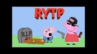 Свинка ПеПа [RYTP]