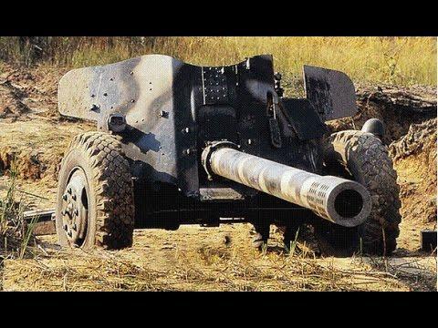 Военная техника, Противотанковая пушка МТ-12