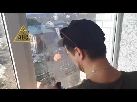 Тонировка окон ПВХ в Саратове без снятия штапиков Armolan silver 15 | АВС