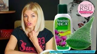 Маска для сухих кончиков волос (репейное масло, алоэ) Маски для волос в домашних условиях Beauty Ksu(, 2015-10-30T12:18:13.000Z)